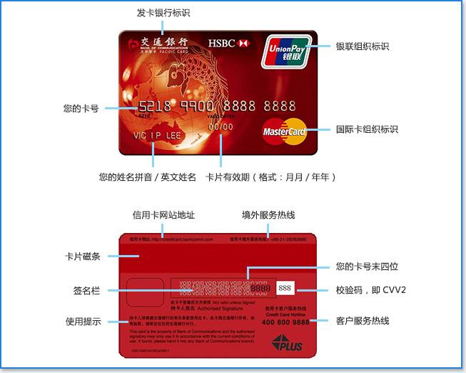 南京银行银行卡激活_信用卡激活